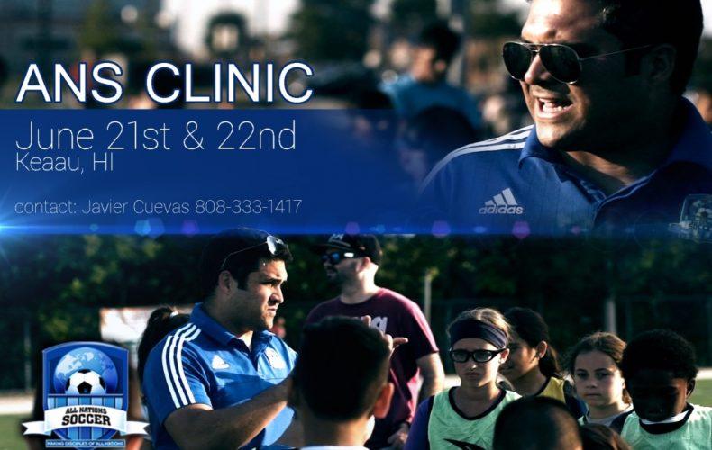 ANS Clinic
